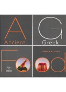 Ancient Greek Food